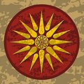 Macedonia star symbol (vector) Stock Images