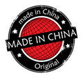 Made in China Stock Photos