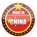 Made in the China Stock Images