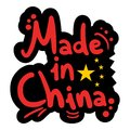 Made in china creative design of Royalty Free Stock Photography