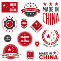 Made in China designs Stock Photo