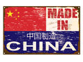 Made in china enamel sign rusty old Royalty Free Stock Photography