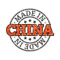 Made in china grunge stamp illustration Stock Photography