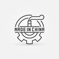 Made in China industrial icon