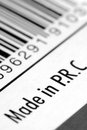 Made in china label macro photo of Royalty Free Stock Image