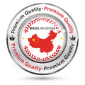 Made in China, Premium Quality - label / icon / badge