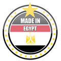 Made in egypt Royalty Free Stock Photo