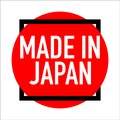 Made in japan abstract logo red circle