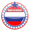 Made in russia illustration design Stock Images