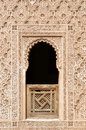 Madrasa ali ben youssef in marrakech morocco Stock Photo