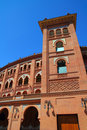 Madrid bullring Las Ventas Plaza toros Stock Photo