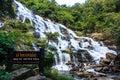 Maeya water fall of chiangmai thailand Stock Image