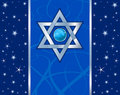 Magen David Holiday design Stock Photo