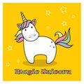 Magic cute unicorn poster, greeting card, vector illustration.Cute magic cartoon fantasy cute animal. Rainbow hair. Dream symbol.