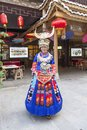 The maiden of the Miao Nationality in enshi Royalty Free Stock Photo