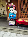 Maiko/Geisha rental costume shop Stock Photography
