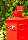 Mailbox. Stock Photography