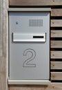 Mailbox and intercom system Royalty Free Stock Photo