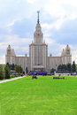 The main building of moscow state university named after m v lo lomonosov on sunday view from side avenue Royalty Free Stock Photos
