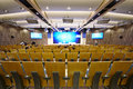 Main conference hall in International multimedia center Royalty Free Stock Image