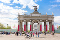 Main entrance to VDNKh park complex decorated for the World War Royalty Free Stock Photo