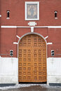 Main gate of Kremlin Royalty Free Stock Image