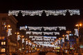 The main street of Kyiv at Christmas Stock Photo