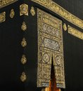 Makkah Kaaba Door Royalty Free Stock Photography