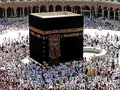 Makkah kaaba hajj muslims gathered for in mecca saudi arabia Stock Photo