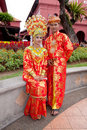 Malacca Malay Couple Royalty Free Stock Photos