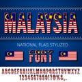 Malaysia Flag Font Royalty Free Stock Photo