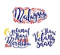 Malaysia Independence Day calligraphic quotes set