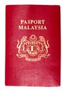 Malaysia passport Royalty Free Stock Photography