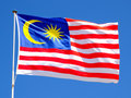 Malaysian Flag Royalty Free Stock Images