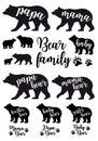 Mama bear, papa bear, baby bear, vector set Royalty Free Stock Photo