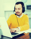 Man  distance learning Royalty Free Stock Photo