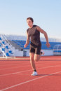 Man starts running. Stock Photography