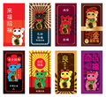 Maneki Neko eight colors bookmark set Royalty Free Stock Photo