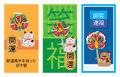 Maneki Neko hold Kumade bookmark set