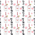 Maneki-neko. Seamless pattern with japanese lucky Royalty Free Stock Photo