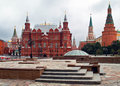 Manezh square in moscow kremlin with s russia Stock Image
