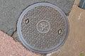 stock image of  Manhole cover at Bamboo forest near Arashiyama