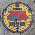 Manhole cover at uji district in kyoto japan october japan on october fire truck is chosen to be on a which is a symbol of Stock Photos