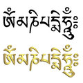 Mantra 'Om mani padme hum' in black and gold Royalty Free Stock Photo