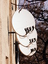 Many satellite dishes Royalty Free Stock Photo
