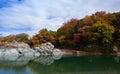 Maple (Koyo) Season in Japan Royalty Free Stock Photo
