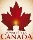Maple Leaf Silhouette and Birthday Cake for Canada Day, Vector Illustration Royalty Free Stock Photo