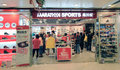 Marathon sports in hong kong located telford plaza kowloon bay is a shoes and sport clothing retailer Stock Image