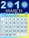 March 2010 Stock Photos