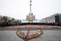 March of dignity in kyiv kiev ukraine feb prayer for peace at the independence square kiev president ukraine petro poroshenko Stock Photos